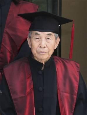 Chao Mu-he